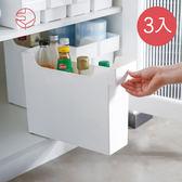 【日本霜山】11CM面寬廚櫃隙縫多功能收納盒(附輪)-3入