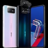 ASUS 華碩| ZenFone 7 Pro (ZS671KS 8G/256G) -宇曜黑 5G手機 (公司貨/全新品/保固一年) 送車充