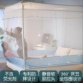 蚊帳 蒙古包蚊帳防摔兒童家用寶寶1.5米1.8m床加固加厚加密兒童床圍欄【快速出貨八折鉅惠】