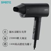贈抗UV淑女傘SP-1718-SMATE須眉 高濃度負離子護髮大風量吹風機 SH-A166 **免運費**