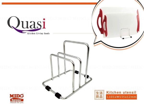 Quasi 不鏽鋼桌上型2格砧板架/瀝水架-方型《Mstore》