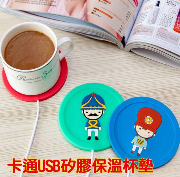 卡通USB矽膠保溫杯墊