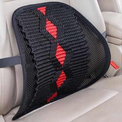 四季透氣汽車腰靠墊辦公室冰絲護腰按摩腰墊靠背車用座椅腰枕靠枕 滿天星