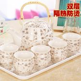 茶壺陶瓷茶具套裝家用茶杯喝水壺現代簡約茶杯泡茶器yi【販衣小築】