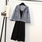 L-4XL春季大碼女裝胖妹妹牛仔外套 針織吊帶裙兩件套6115 93174F098韓衣裳