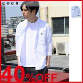 出清 圓點 牛津布 7分袖襯衫 男免運費 日本品牌【coen】