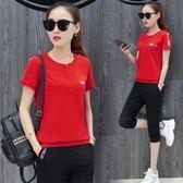 運動套裝女 2018夏季新款學生寬鬆時尚休閒短袖韓版兩件套潮 DN9981【Pink中大尺碼】