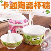 陶瓷泡面碗帶蓋可愛卡通泡面杯碗套裝日式大號加厚學生泡速食麵碗全館免運