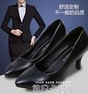 軟皮舒適職業工作鞋女黑色皮鞋細跟高跟鞋工裝空姐單鞋2020秋 依凡卡時尚