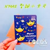 正版 迪士尼 聖誕節卡片小卡片 耶誕卡片 小卡片 附信封 玩具總動員E款 COCOS XX001