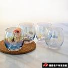 富士山杯日本風IG富士山玻璃杯創意雪山水...