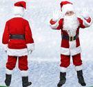 大人超值絨布聖誕老公公服裝12件組 聖誕老人聖誕禮物袋聖誕帽聖誕老人鬍子聖誕金絲絨毛