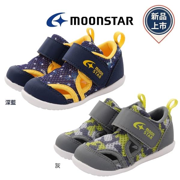 日本Moonstar機能童鞋 速乾涼鞋257系列任選(寶寶段)