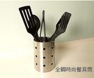 Loxin【SV3220】御膳坊全鋼時尚餐具筒 收納盒 廚房收納 餐廳收納 餐廚 廚具 餐具