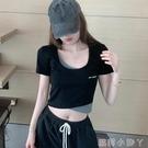 假兩件拼接短袖t恤女2021年夏季新款高腰顯瘦短款心機露臍U領上衣 蘿莉新品
