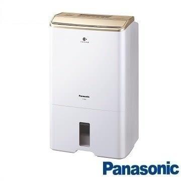 Panasonic 國際牌 18公升 清淨除濕機 F-Y36EX