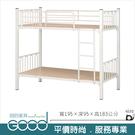 《固的家具GOOD》235-1-AC T...