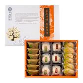 【陳允寶泉】經典禮盒Classic gift box
