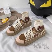 韓版ulzzang帆布鞋女糖果小熊格子日系可愛軟妹日系學生百搭板鞋 衣櫥秘密