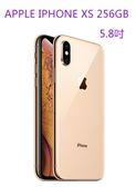 IPXS 256G 5.8吋  / Apple iPhone XS 256GB 新一代神經網路引擎 IP68 防水防塵【3G3G手機網】
