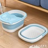 摺疊桶大容量旅行便攜式足浴盆泡腳桶家用塑料加厚手提打水桶 科炫數位