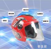 頭盔 鈴木紅摩托車頭盔男女通用半覆式電動車助力車機車盔 QQ5115『優童屋』
