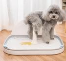寵物廁所 狗狗便盆尿狗廁所盆泰迪貴賓小型犬中型大型犬金毛幼犬小大【快速出貨國慶八折】