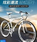 死飛自行車男女式活飛雙碟剎跑車實心胎公路賽車學生單車 原本良品