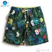夏海邊度假情侶裝寬鬆沙灘褲男速干大碼短褲女平角泳褲海灘褲 全網最低價