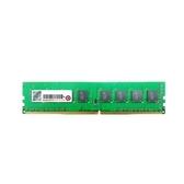創見 桌上型記憶體 【TS1GLH64V4B】 DDR4-2400 8GB 終身保固 新風尚潮流