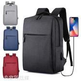 後背包 雙肩包男背士包大容量休閑女旅行時尚潮流電腦包學生書包印字定做 米家