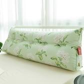 卡通珊瑚絨四件套加厚保暖法蘭絨床單被套法萊絨床上用品床笠 降價兩天