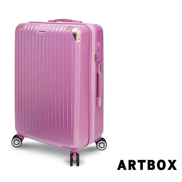 【ARTBOX】粉黛簡藍 20吋拉絲紋海關鎖行李箱(胭脂粉)
