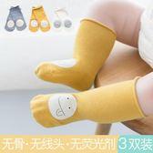 嬰兒襪子秋冬季加絨加厚純棉中筒松口無骨新生兒女寶寶0-3個月1歲