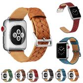 蘋果 123代 編織紋錶帶 applewatch錶帶 蘋果錶帶 皮質 編織紋