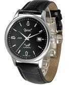 Ogival 愛其華 五星上將經典自動上鍊機械腕錶-黑 1929-24AGS