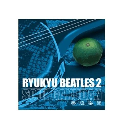 奏琉樂團 琉球披頭四 2 專輯CD 沖繩三絃王子與那霸徹領軍(購潮8)
