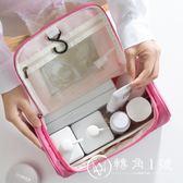 旅行收納袋化妝包洗漱包男士旅游必用品戶外出差備洗浴女防水出國