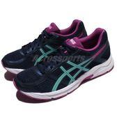 Asics 慢跑鞋 Gel-Contend 4 藍 白 入門款 女鞋 運動鞋 【PUMP306】 T765N5814