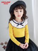 女童長袖T恤秋冬裝新款洋氣兒童純棉加絨加厚打底衫中大寶寶上衣 森活雜貨