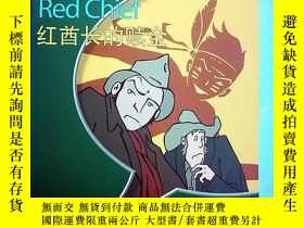二手書博民逛書店The罕見Ransom of Red Chief紅酋長的贖金Y3