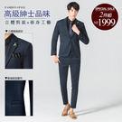 男 西裝特惠/設計款/成套西裝 L AM...