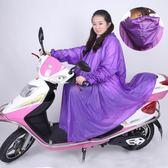 萬聖節快速出貨-風雨衣帶袖雨衣自行車電動車騎行旅游戶外登山徒步單人男女成人雨披