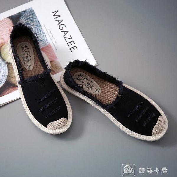 平底鞋 鞋子女夏季正韓百搭帆布鞋女學生原宿ulzzang懶人鞋一腳蹬漁夫鞋 娜娜小屋