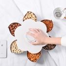 水果盤 新品干果盤創意廚房客廳水果盤瓜果...
