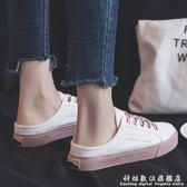 夏季新款透氣小白鞋女帆布鞋學生韓版百搭懶人半拖無后跟1992 科炫數位旗艦店
