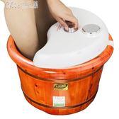 泡腳機泡腳木桶加熱恒溫綠想足浴桶薰蒸洗腳木桶香柏木盆帶蓋按摩家用YXS「七色堇」