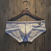 2條裝冰絲男士內褲頭三角褲超薄夏清涼透氣無痕莫代爾u凸青年性感