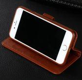 店慶優惠-iPhone5s67plus手機殼蘋果皮套6s翻蓋式SE手機皮套