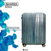 行李箱 NOVITA 台灣製造 多色 質感 PC 拉絲紋 拉鍊 拉桿箱 旅行箱 29吋 行李箱 NVT878